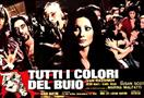 ALL-THE-COLORS-OF-THE-DARK-Italian-movie-poster