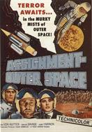 ASSIGNMENT-OUTER-SPACE-movie-poster