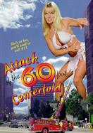 ATTACK-OF-THE-60-FOOT-CENTERFOLD-movie-poster