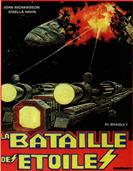 BATTLE OF THE STARS FRENCH movie-poster