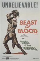 BEAST OF BLOOD and CURSE OF THE VAMPIRES movie-poster