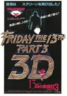FRIDAY-THE-13TH-3-D-movie-poster