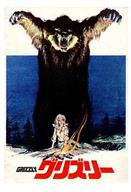 GRIZZLY-ASIAN-movie-poster