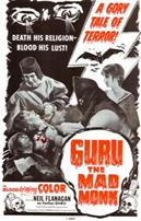 GURU-THE-MAD-MONK-movie-poster