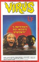 HELL OF THE LIVING DEAD 2 movie poster