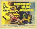 HIDEOUS SUN DEMON 2 movie poster