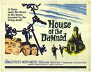 HOUSE-OF-THE-DAMNED-movie-poster