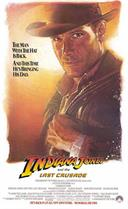 INDIANA JONES AND THE LAST CRUSADE TEASER