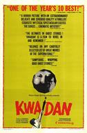 KWAIDAN movie poster