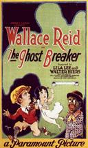 THE-GHOST-BREAKER-movie-poster