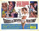 THE-GHOST-IN-THE-INVISIBLE-BIKINI-movie-poster