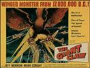 THE-GIANT-CLAW-2-movie-poster
