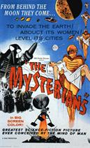 THE-MYSTERIANS-movie-poster