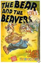 bear and the beavers 1942 movie poster