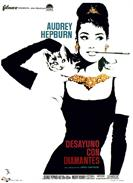 breakfast-at-tiffanys-1961-spanish-movie-poster