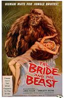 bride-of-the-beast-1958-movie-poster