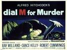 dial m for murder 1954 movie poster