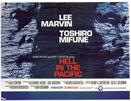 hell in the pacific 1962 movie poster
