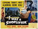 i-was-a-shoplifter-1950-movie-poster
