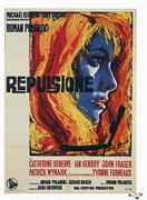 repulsion 1965 italia movie poster
