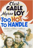 too-hot-to-handle-1938-movie-poster