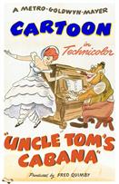 uncle toms cabana 1947 movie poster
