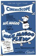 when magoo flew 1955 movie poster