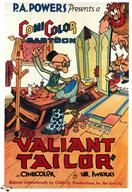 valiant tailor 1934