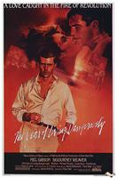 year of living dangerously 1982 movie poster